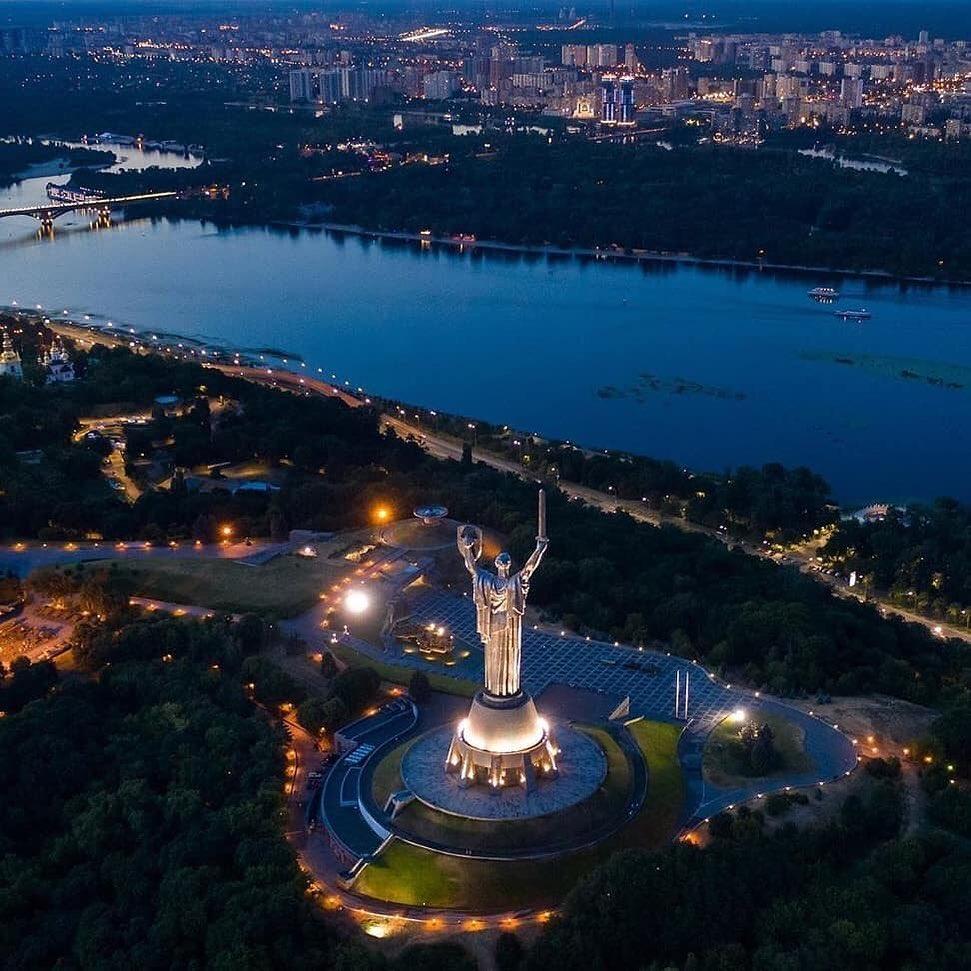 Vista noctura de Kiev